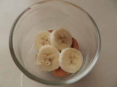 Yummy Banana Pudding